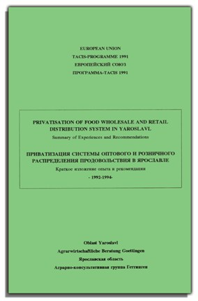 Privatisation of Food Wholesale and Retail Distribution System, Russia
